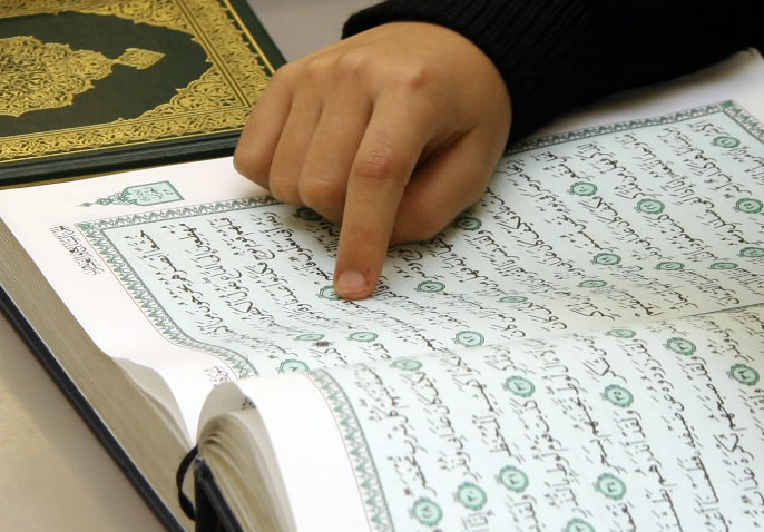 Islamic Studies on the Ropes – Houghton Star